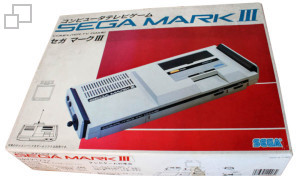 SEGA Mark III Box