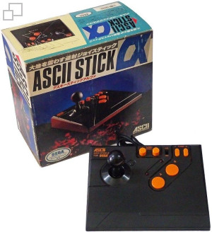 ASCII Stick Alpha
