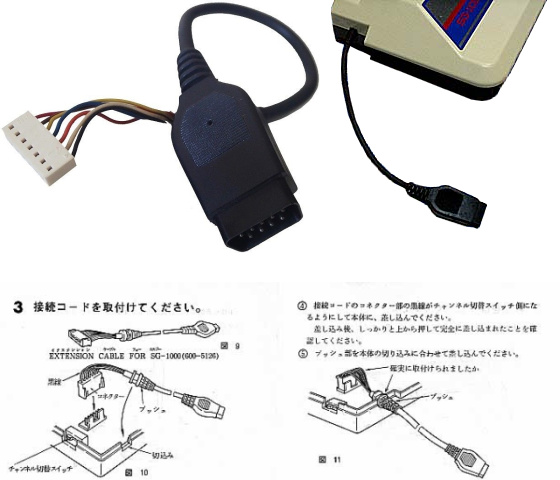 SEGA JC-100 DE-9 Adapter