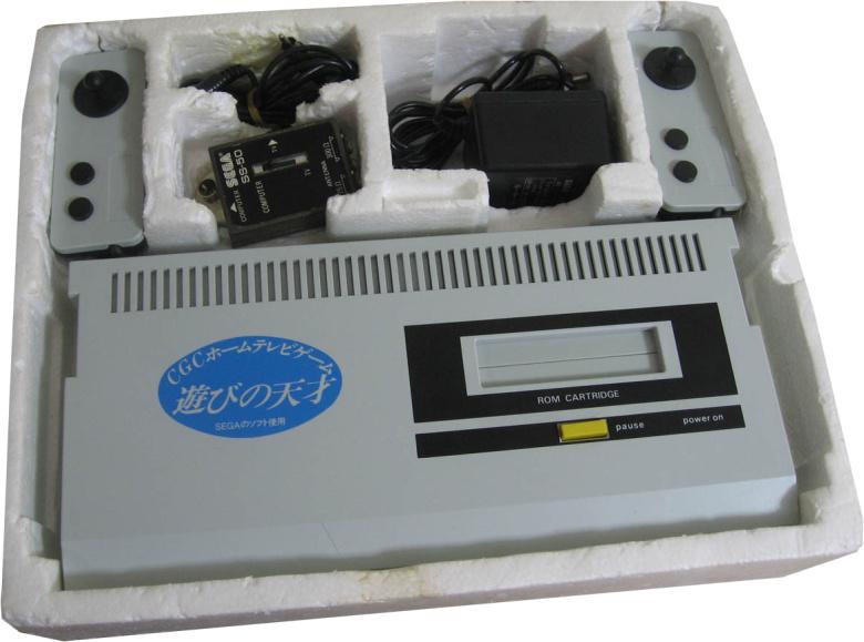 Sega Master System 2 Anschließen