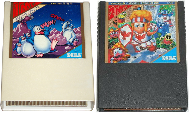 NTSC-JP Cartridges
