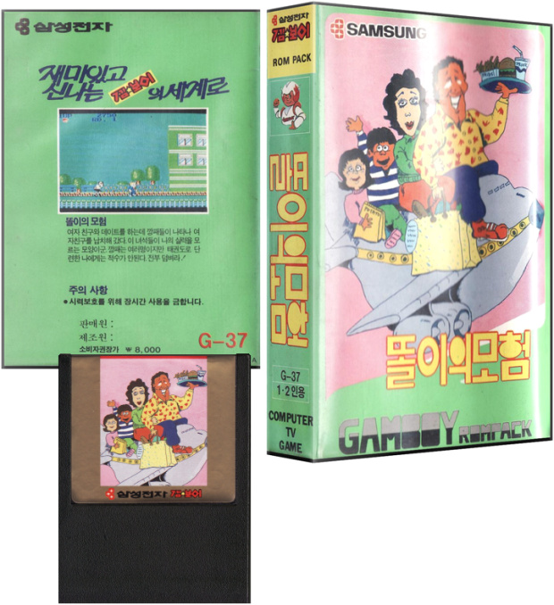 NTSC-KR Cover